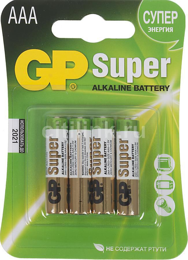 Батарейка GP Super Alkaline 24A LR03, 4 шт. AAA батарейка gp super alkaline аaа lr03 4 шт 24а bc4