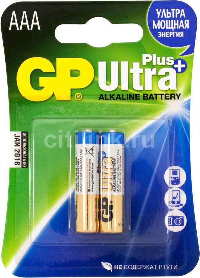 Батарея GP Ultra Plus Alkaline 24AUP LR03,  2 шт. AAA