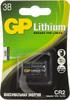 Батарея GP Lithium 1 шт. CR2 вид 1