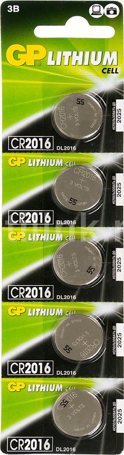 CR2016 Батарейка GP Lithium 5 шт.