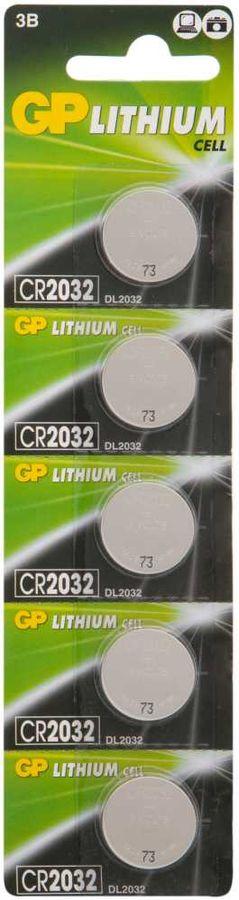 CR2032 Батарейка GP Lithium 5 шт.