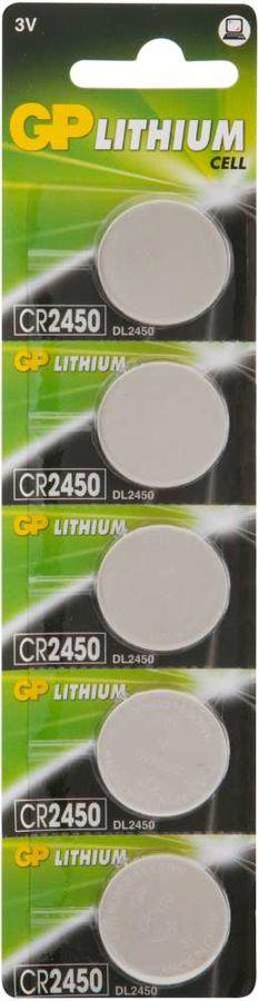 CR2450 Батарейка GP Lithium 5 шт.