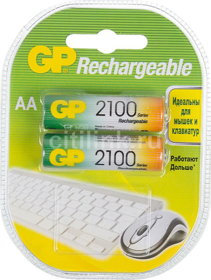 AA Аккумулятор GP 210AAHC,  2 шт. 2100мAч