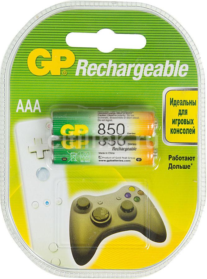 Аккумулятор GP 85AAAHC,  2 шт. AAA,  850мAч