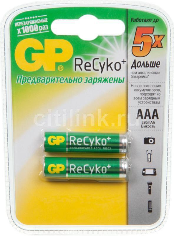 Аккумулятор GP Recyko GP85AAAHCBLL-CR2,  2 шт. AAA,  820мAч