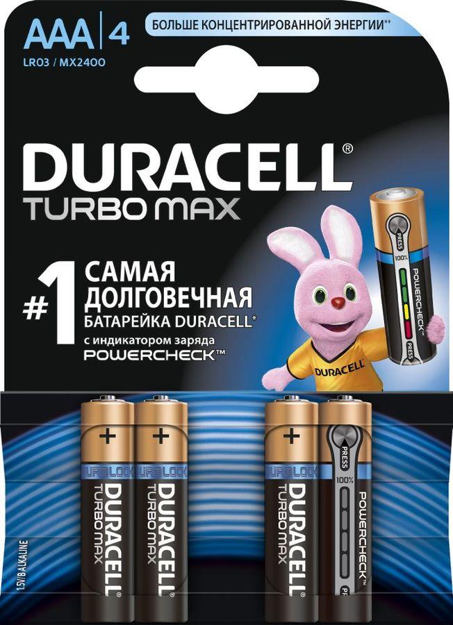 Батарейка DURACELL Turbo MAX LR03-4BL,  4 шт. AAA