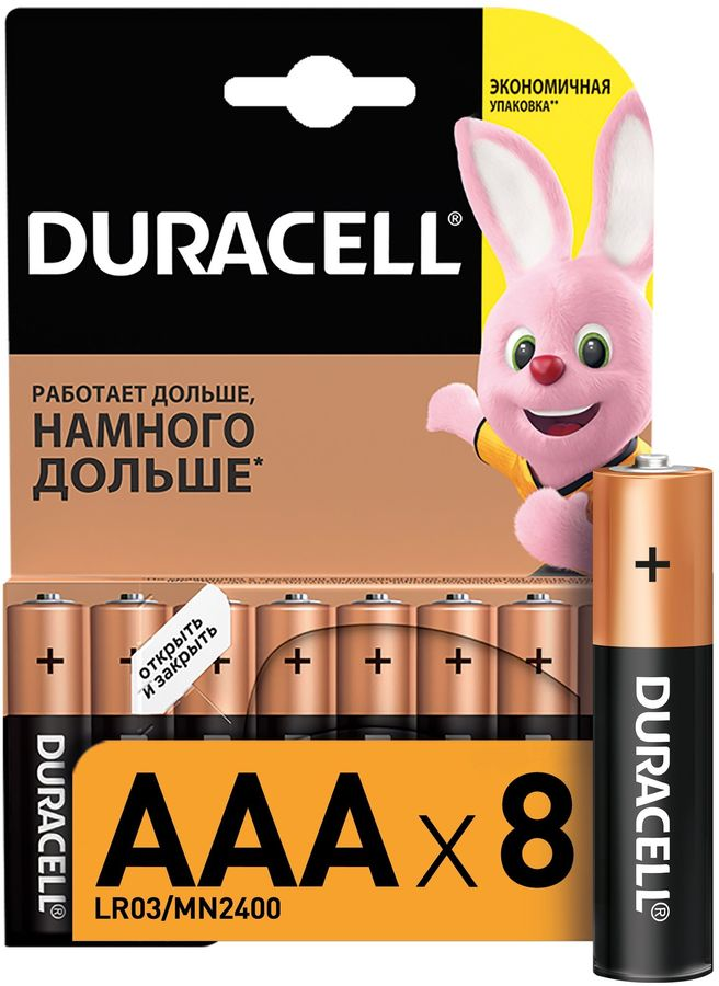 AAA Батарейка DURACELL Basic LR03-8BL MN2400,  8 шт.