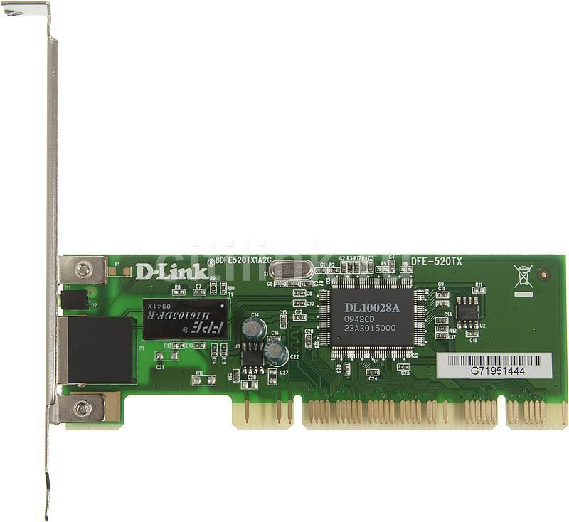 D LINK DFE 520TX PCI LAN CARD DRIVERS PC