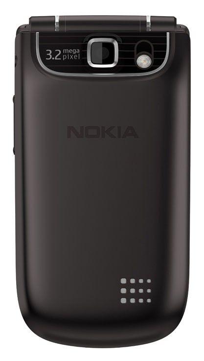 Мобильный телефон NOKIA 3710  черный