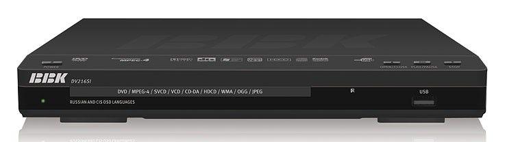 DVD-плеер BBK DV216SI,  черный,  диск 500 песен