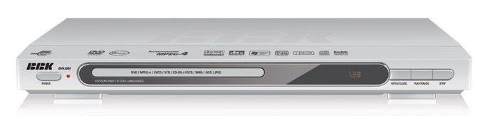 DVD-плеер BBK DV610SI,  серебристый,  диск 500 песен