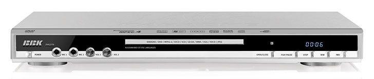 DVD-плеер BBK DV627SI,  серебристый,  диск 500 песен