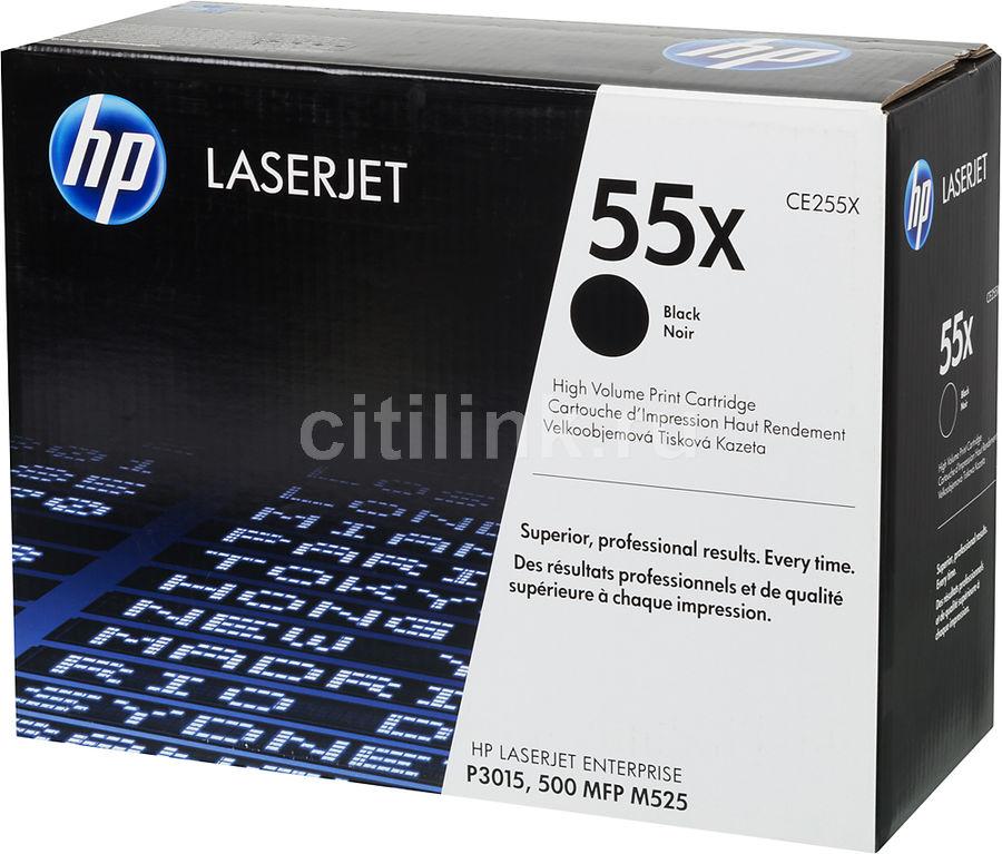Картридж HP 55X черный [ce255x]