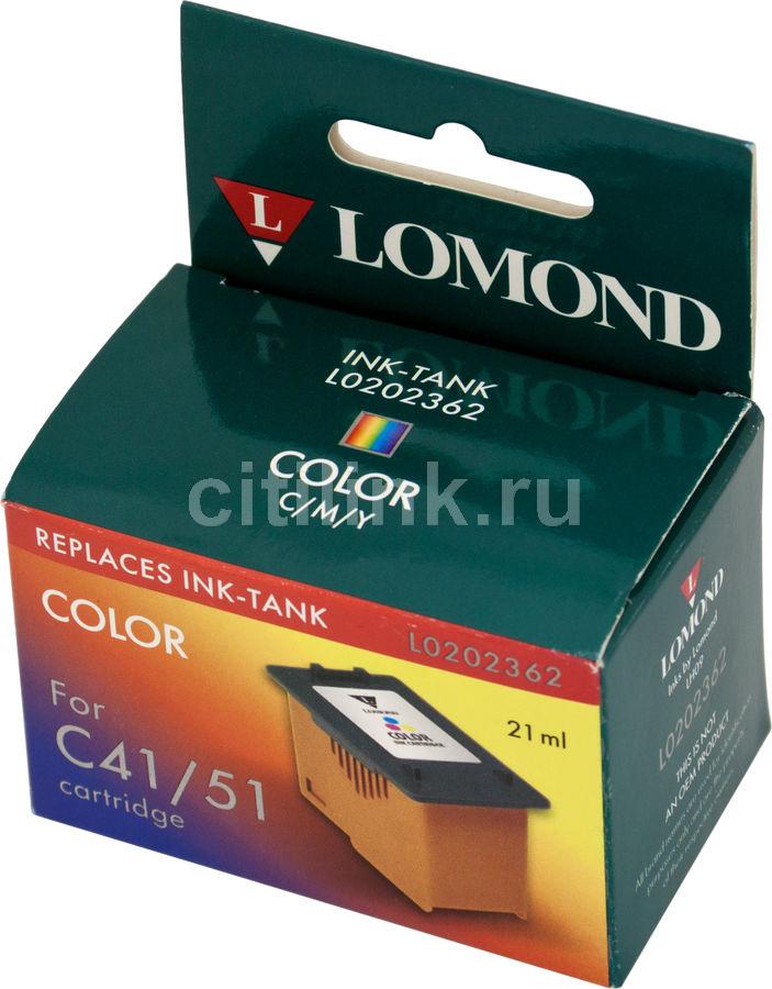 LOMOND L0202362 голубой / пурпурный / желтый