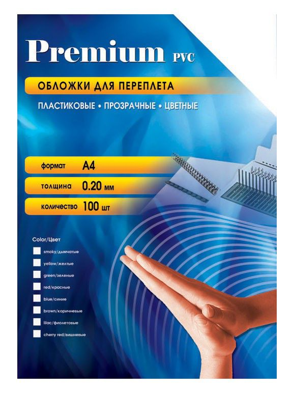 Обложка OFFICE KIT Office Kit PBA400200,  A4,  200мкм,  100,  синий