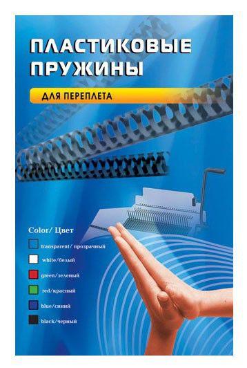 Пружина пластиковая OFFICE KIT BP2011,  8мм,  31 - 50 листов,  A4,  100,  белый