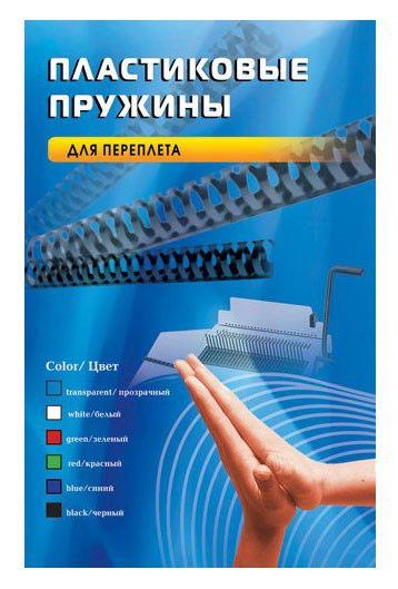 Пружина пластиковая OFFICE KIT BP2010,  8мм,  31 - 50 листов,  A4,  100,  черный
