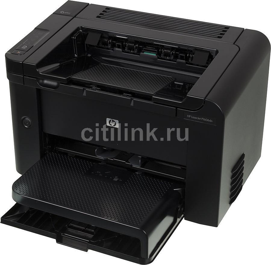 Принтер HP LaserJet Pro P1606dn лазерный, цвет:  черный [ce749a]
