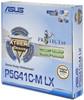 Материнская плата ASUS P5G41C-M LX LGA 775, mATX, Ret вид 4
