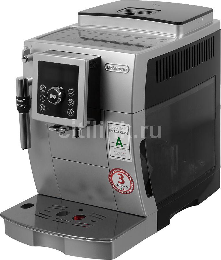 Кофемашина DELONGHI ECAM23.420SB,  серебристый/черный
