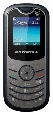 Мобильный телефон MOTOROLA WX180  серый