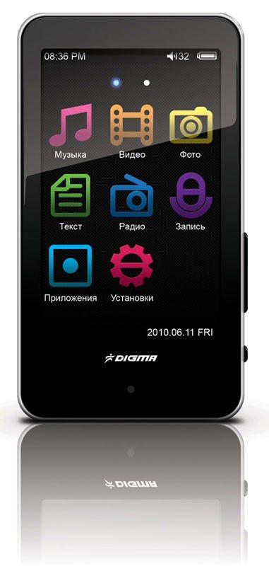 MP3 плеер DIGMA Insomnia5 flash 4Гб черный