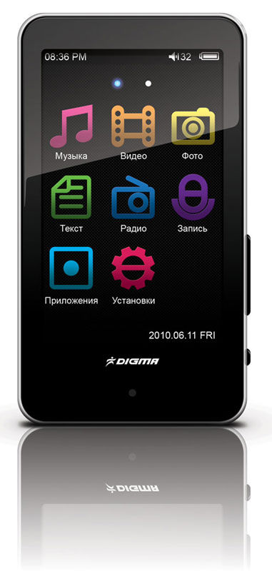 MP3 плеер DIGMA Insomnia5 flash 8Гб белый