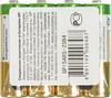 Батарейка GP Super Alkaline 15ARS LR6,  4 шт. AA вид 2