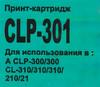 Картридж  CLP-C300A голубой [clp-301] вид 2