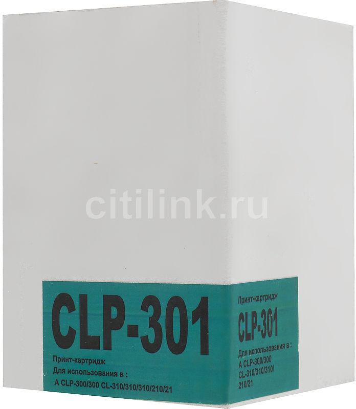Картридж  CLP-C300A голубой [clp-301]