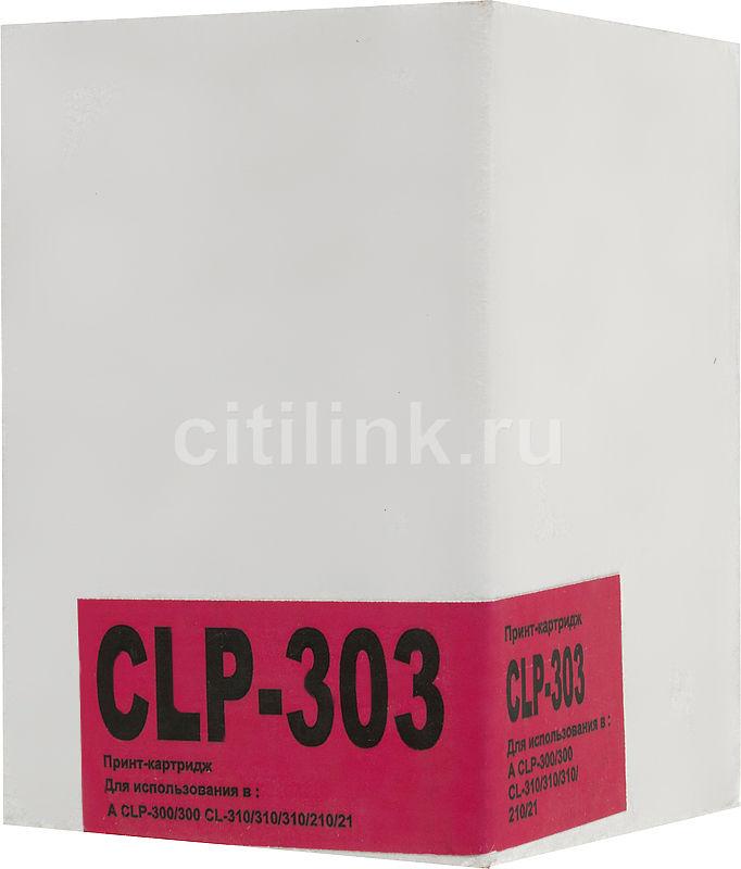 Картридж  CLP-M300A пурпурный [clp-303]