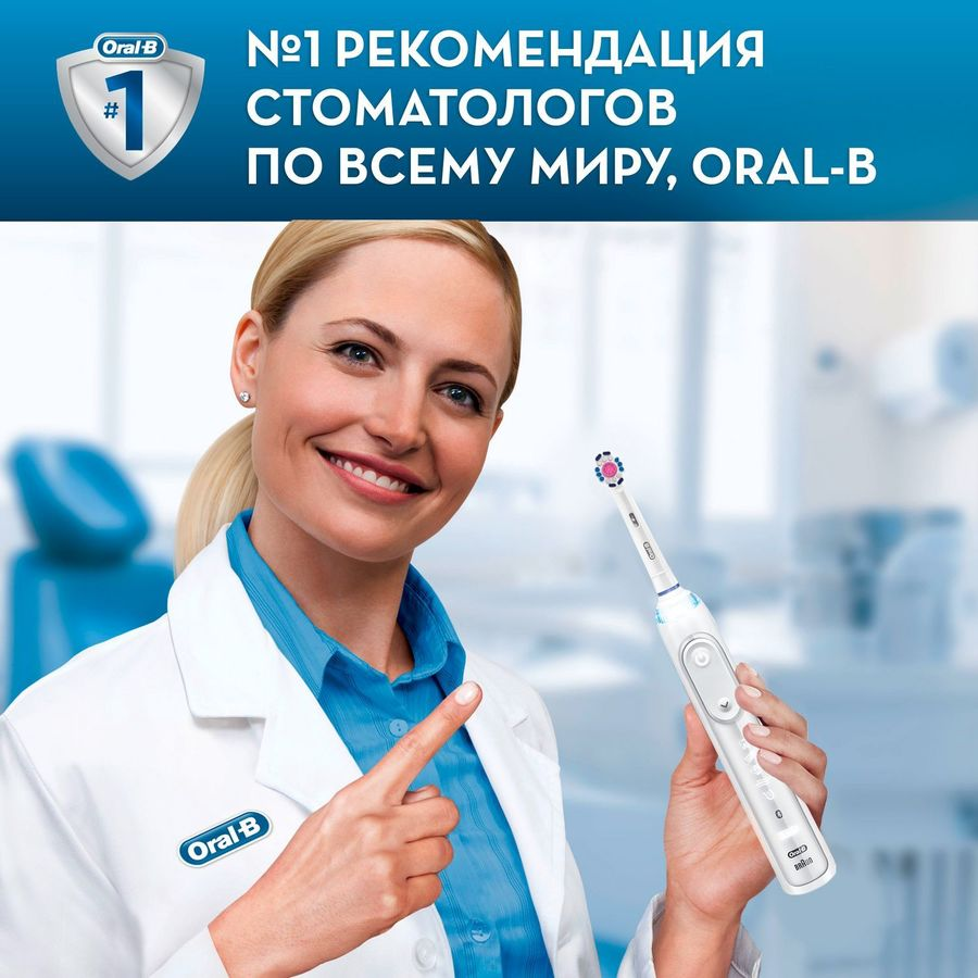 Насадка для зубной щётки Panasonic WEW0906W830 для EW1031 EW1012 EW1035 EW-DL-40 EW-DL82 EW-DE92 2шт