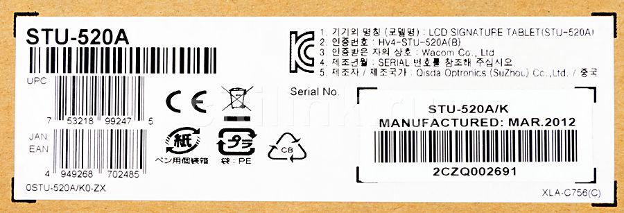 Модуль памяти KINGMAX DDR3 -  2Гб 1333, DIMM,  Ret