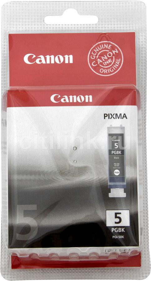 Картридж CANON PGI-5BK черный [0628b006]
