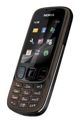 Мобильный телефон NOKIA Classic 6303i  каштановый