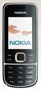 Мобильный телефон NOKIA Classic 2700  серый