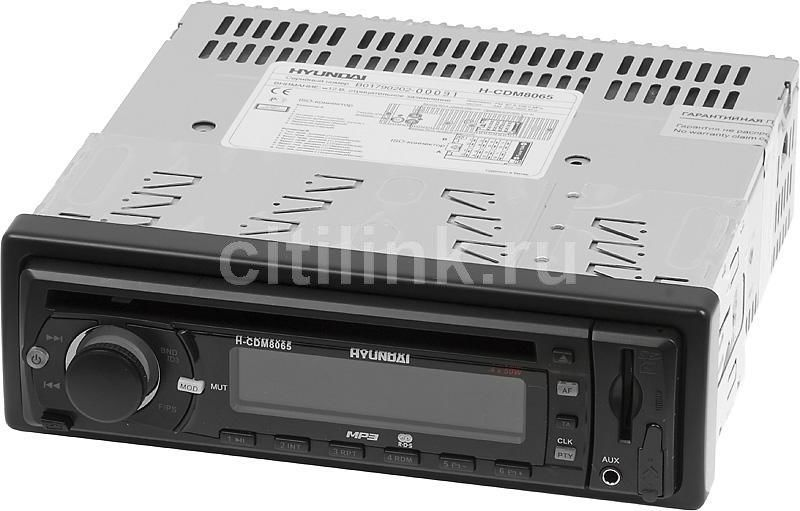 Автомагнитола HYUNDAI H-CDM8065,  USB,  SD/MMC