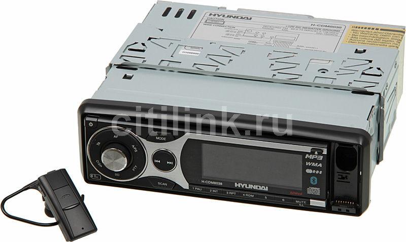 Автомагнитола HYUNDAI H-CDM8038,  SD/MMC