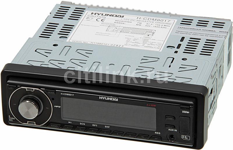 Автомагнитола HYUNDAI H-CDM8017,  USB,  SD/MMC