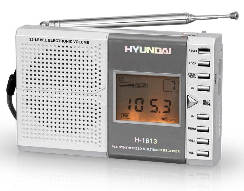 Радиоприемник HYUNDAI H-1613,  серебристый