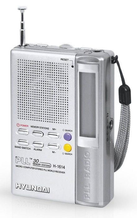 Радиоприемник HYUNDAI H-1614,  серебристый