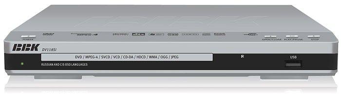 DVD-плеер BBK DV118SI,  серебристый