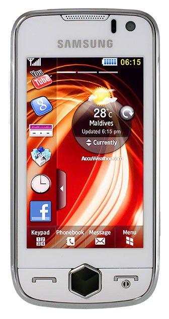 Мобильный телефон SAMSUNG Jet GT-S8000,  белый