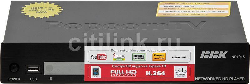 Медиаплеер BBK NP101Sv2,  1.5Тб черный