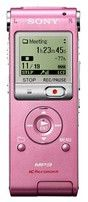 Диктофон SONY ICD-UX200P 2 Gb,  розовый [icdux200p.ce7]