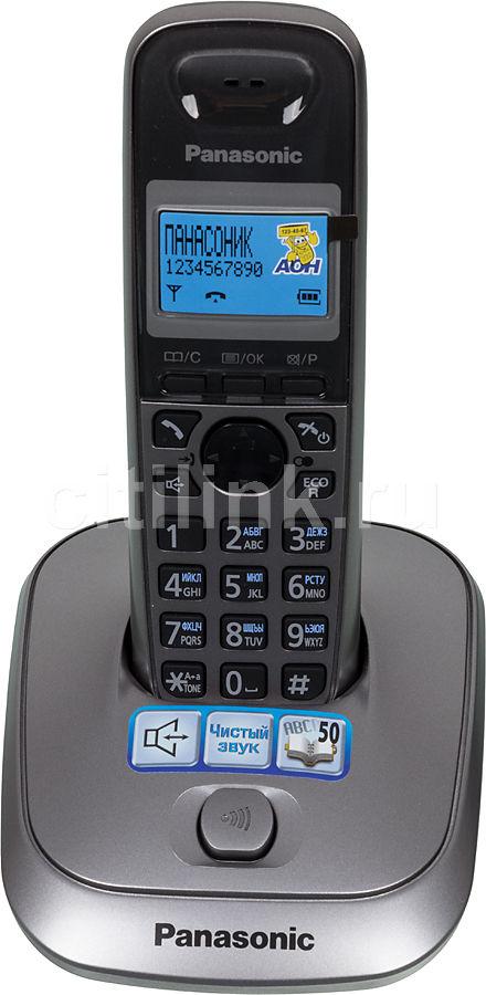 Радиотелефон PANASONIC KX-TG2511RUM, серый металлик и черный