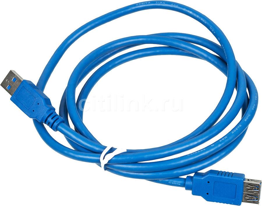 Кабель USB3.0  USB A (m) -  USB A (f),  1.5м,  синий