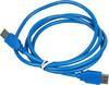 Кабель USB3.0  USB A (m) -  USB A (f),  1.5м,  синий вид 1