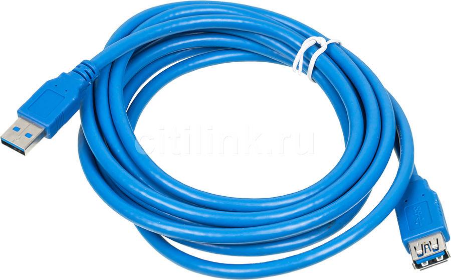 Кабель USB3.0  USB A (m) -  USB A (f),  3м,  синий