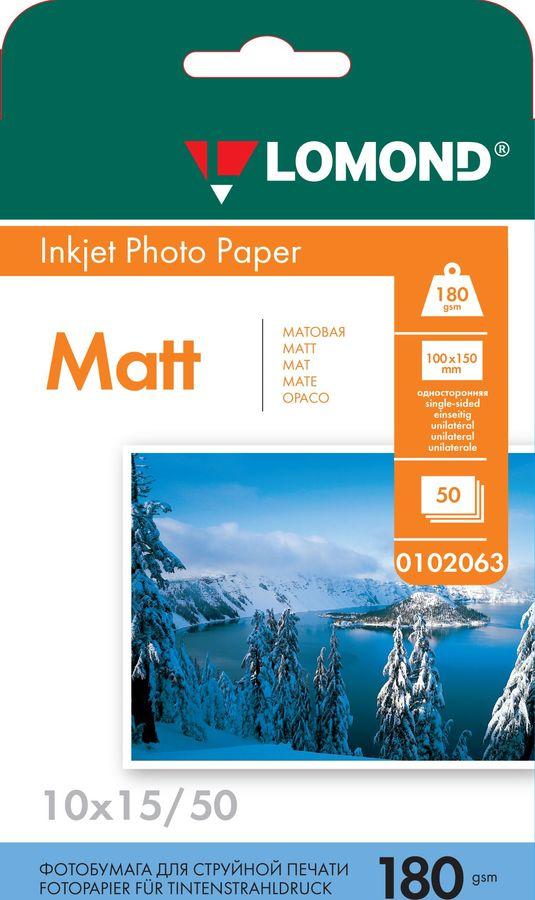 Бумага Lomond 0102063 10x15/180г/м2/50л./белый матовое для струйной печати